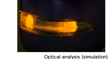 Optical analysis (simulation)