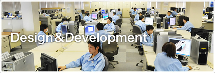 Development・Engineering